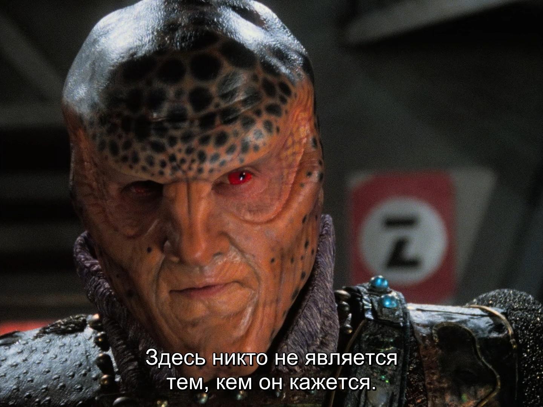 вавилон 5 пришельцы отвратительные мужики