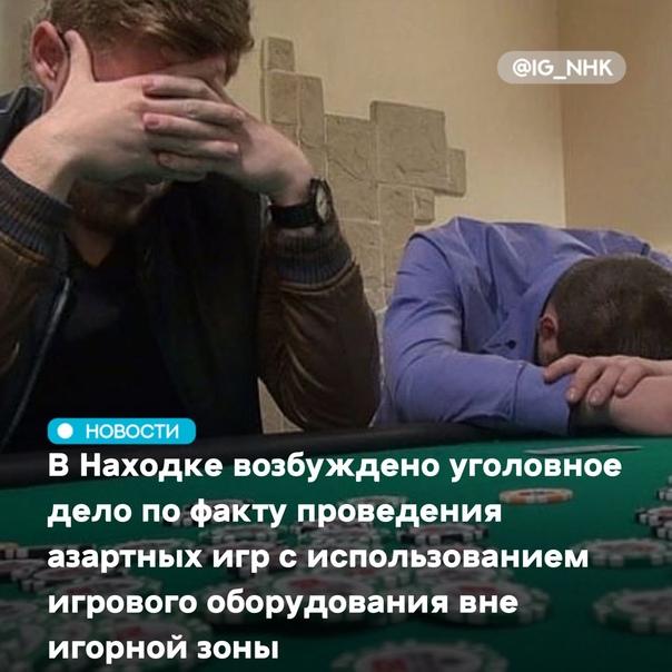 Следственными органами Следственного комитета Российской ...