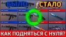 Исаков Иван   Энгельс   19