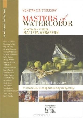 5 книг про акварельную живопись