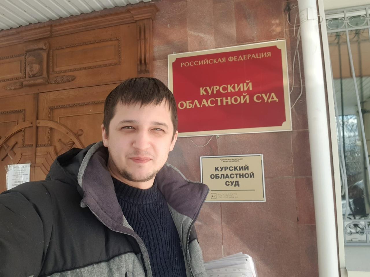 фото из альбома Олега Никитина №2