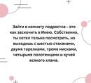 Дарья Алексейкина фотография #4