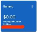 Самповский Виктор | Сочи | 45