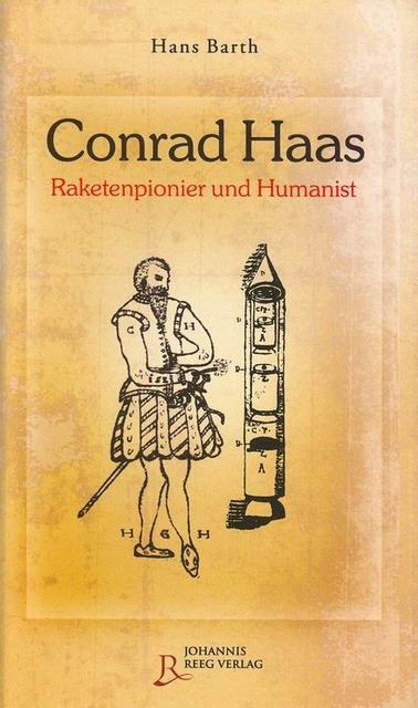 Конрад Хаас(1509-1576)