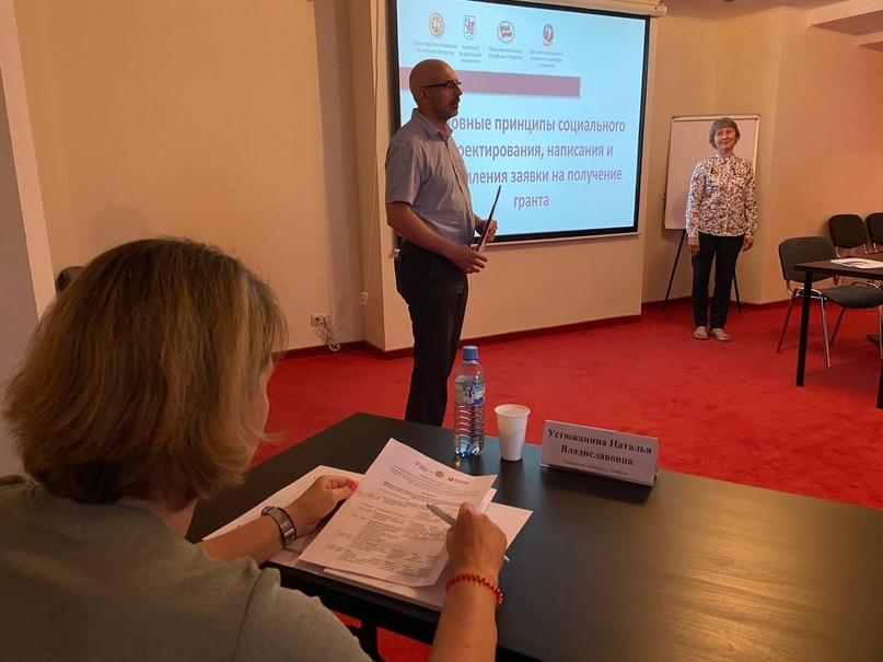 Специалисты Ресурсного центра поддержки НКО рассказали об опыте работы Татарстана, изображение №3