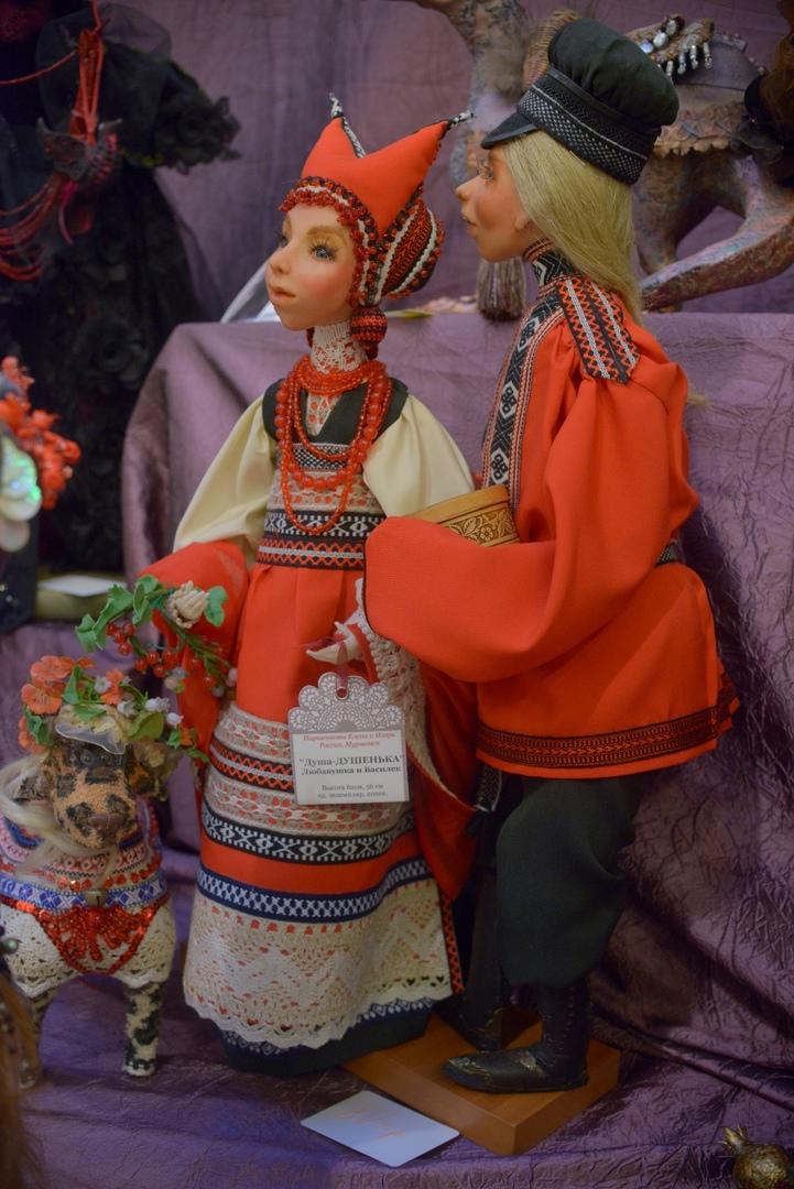 Елена и Игорь Паршенковы