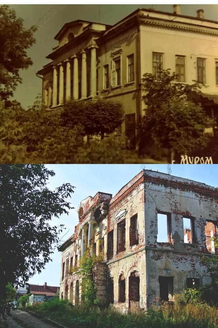 1960-е / 2020 гг.