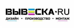 Уличная навигация изготовление Омск