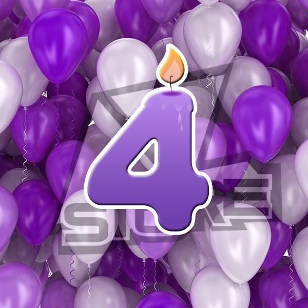 Афиша День рождения AZ Store 2021!