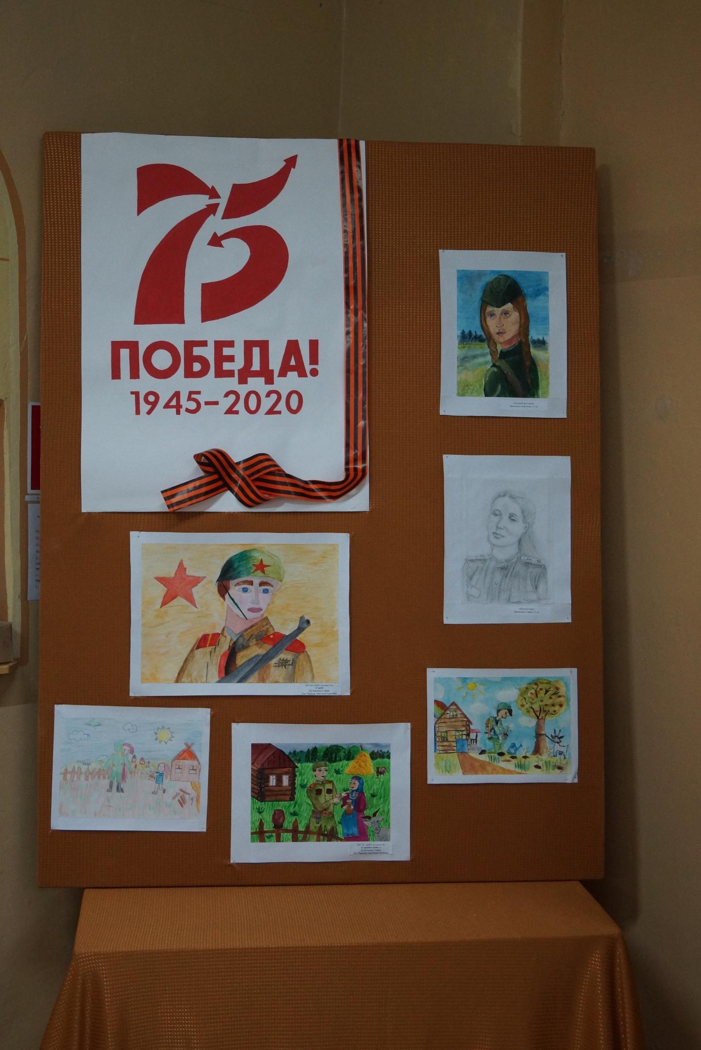 10 декабря 2020г. в Большеучинском доме культуры