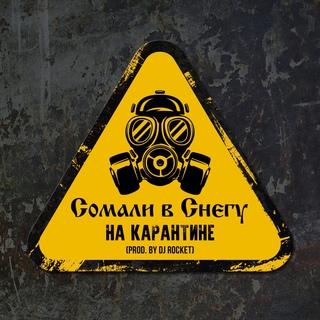 Тимур Кузьминых фотография #6