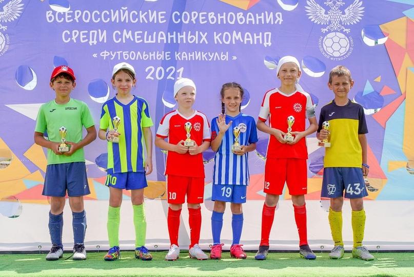 Детская футбольная команда «Маринс Групп Сормович» стала победителем Всероссийских соревнований «Футбольные каникулы», изображение №4