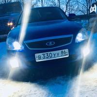 Фотография профиля Артура Варданяна ВКонтакте