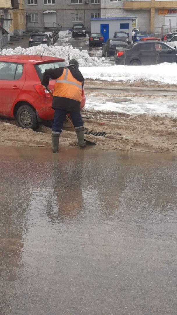 ❗Внимание ❗В Воронеже ожидается резкое похолодание