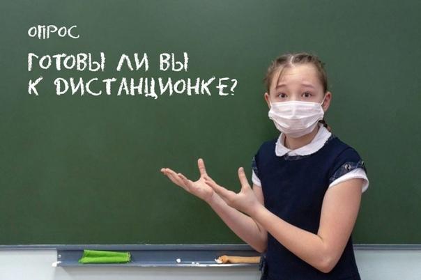 Общее число заболевших COVID-19 в Норильске превысило шес...