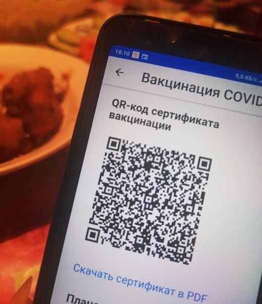 ⚡⚡⚡Новые ограничения: непривитых жителей Костромск...