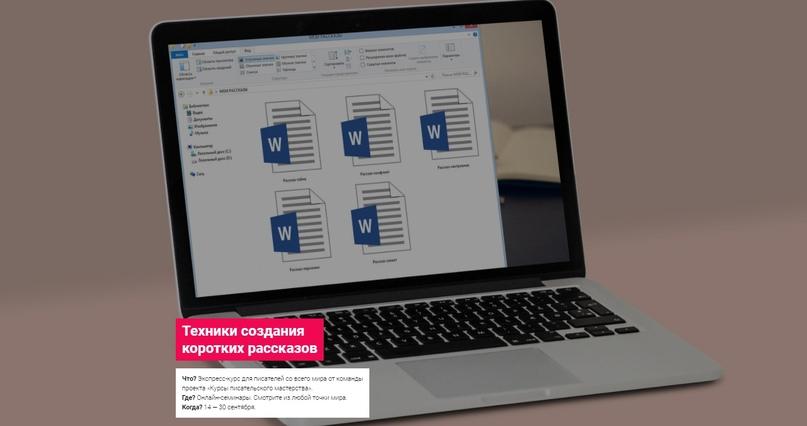 http://14priemov.ru/tech5