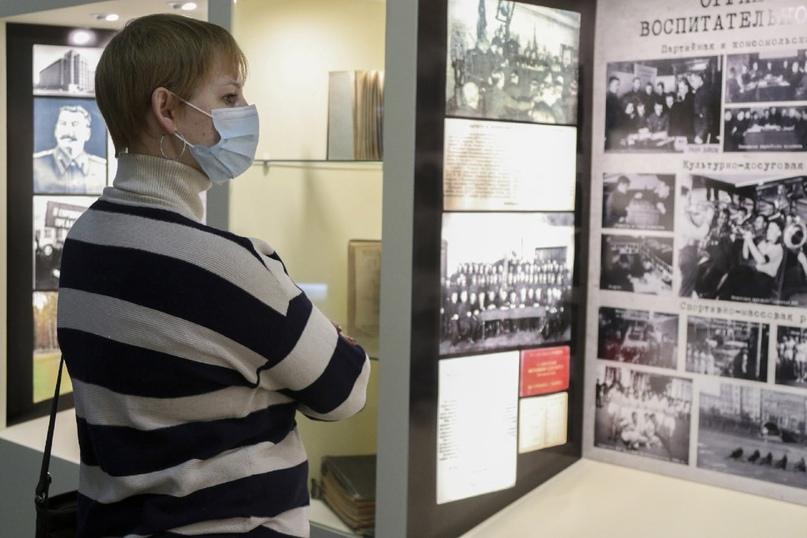 Виртуальный музей СПб УГПС МЧС России