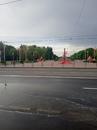 Привалов Андрей | Брянск | 9