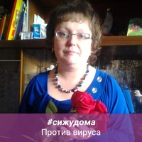 ОксанаСавенкова