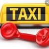 Такси Калуга