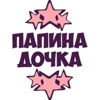 Журова Кристина
