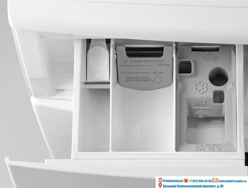 Как правильно ухаживать за стиральной машиной?, изображение №7