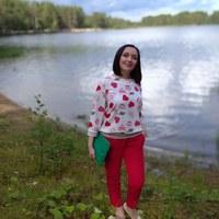 Татьяна Водонаева