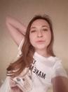 Фотоальбом Катерины Пупсик-беловой