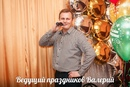 Личный фотоальбом Валерия Бритова