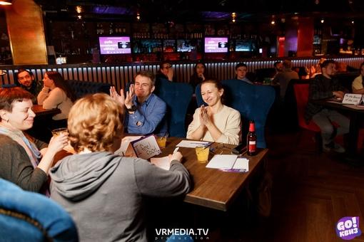 «GO!Квиз №98.5, 4 апреля, Shushas Bar» фото номер 48