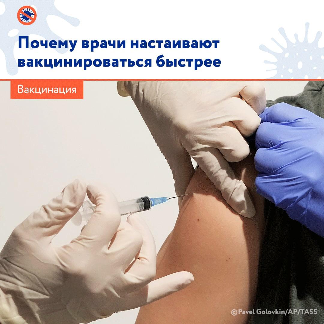 Зачем каждые полгода нужна ревакцинация? Почему защита прививкой самая надёжная? На вопросы читателей «Российской газеты» отвечают эксперты