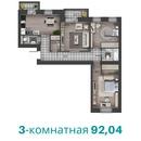 Объявление от Artyom - фото №4