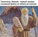 Арсений Посупонько фотография #25
