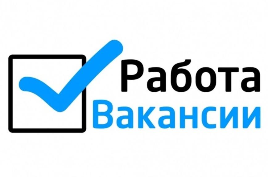 Вакансии Петровского Центра занятости на седьмое мая 2021 года