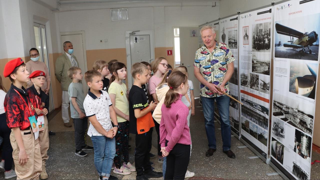 Выставка «Промышленное ядро горнозаводской цивилизации»  в СОШ №135