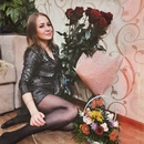 Регина Чернова
