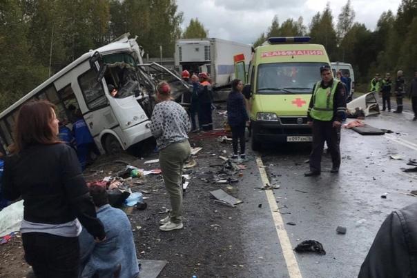 Ярославский суд назначил компенсацию пострадавшим ...