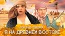 Зенов Сергей | Москва | 11