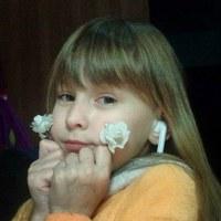 Лена Кубасова