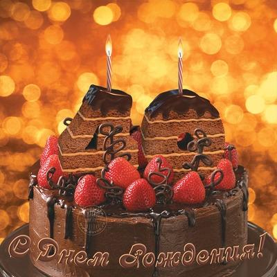 можно ли отмечать 40 лет, как отмечать сорок лет, сорокалетие, День рождения, магия, приметы и суеверия, про День рождения, секреты Дня рождения, приметы про день рождения, именинник, про именинника, гости, про гостей, про праздник, магия Дня рождения, приметы на день рождения, подарки на День рождения, про подарки, что нельзя дарить на День рождения, магия подарков, энергия Дня рождения, перемены в жизни, эзотерика, астрология, рекомендации,