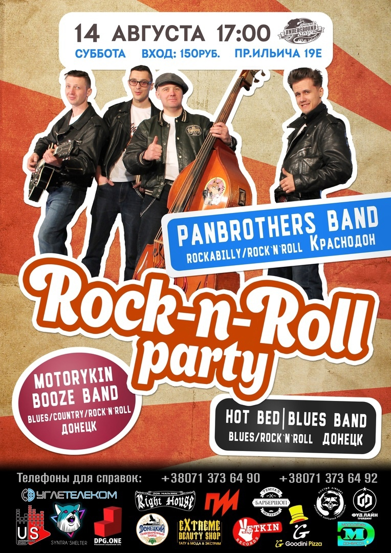 14.08 Rock-n-Roll Party в Underground Stage!!!