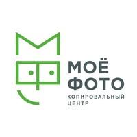 Фотография Александры Ермолаевой
