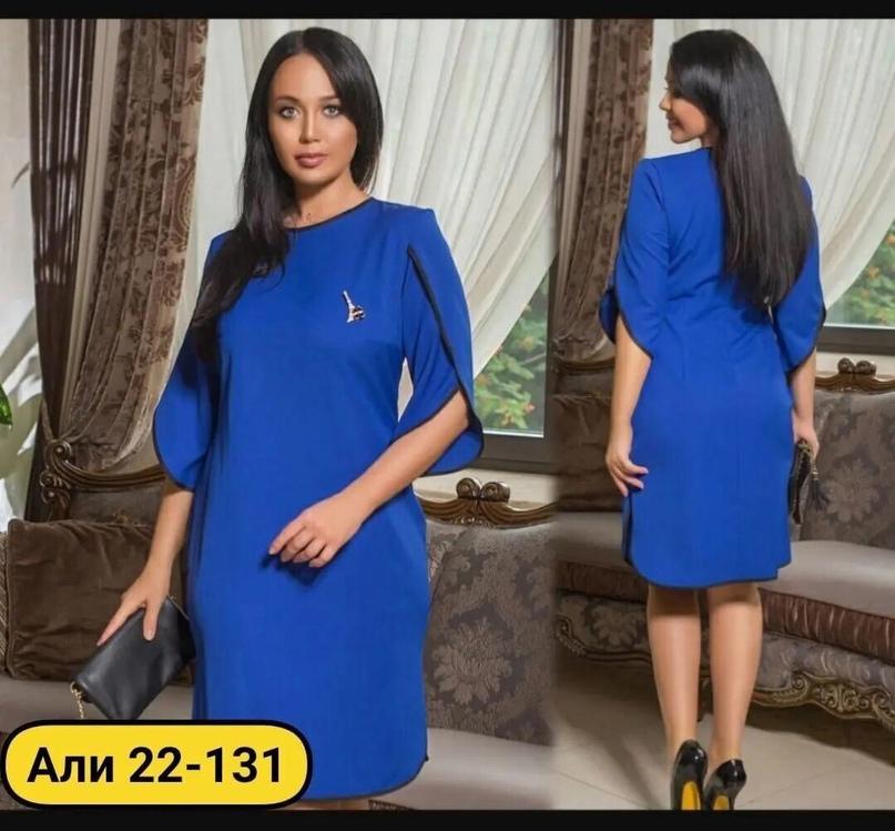 Платье женское новое. Размер 58,   Объявления Орска и Новотроицка №29040
