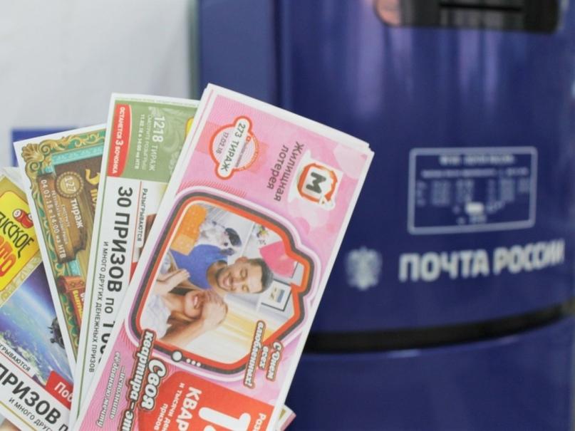 Забайкалец украл лотерейные билеты из отделения почты