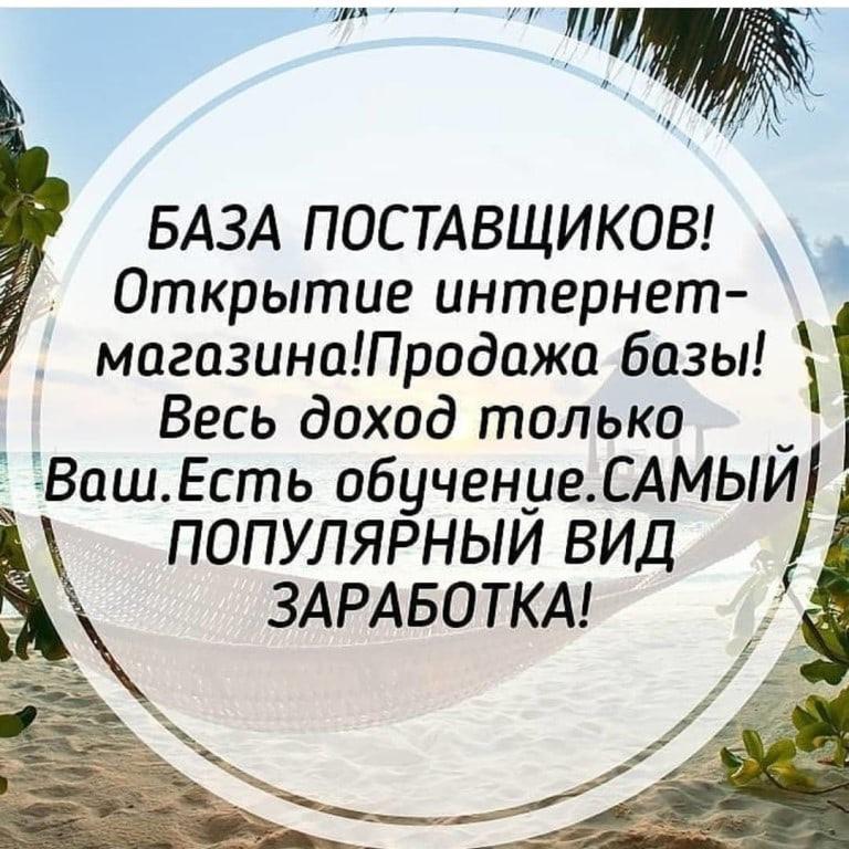 фото из альбома Марины Осиповой №6