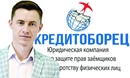 Фотоальбом Дениса Ванюшкина