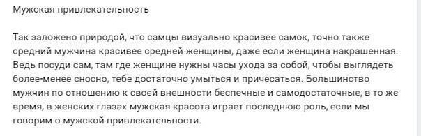#ПФ_мужской_взгляд #ПФ_нитакие #ПФ_мизогиния #ПФ_мракобесие