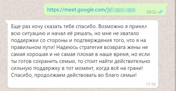 Роман Винилов -  #8