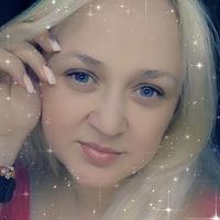 Аня Семереченко